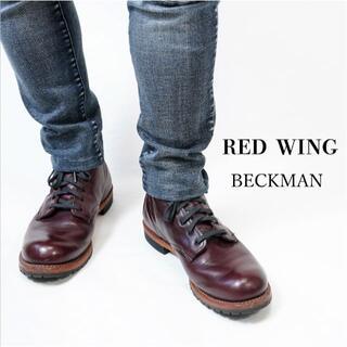 REDWING - RED WING/レッドウィング ベックマン ブーツ US8.5D/26.5cm