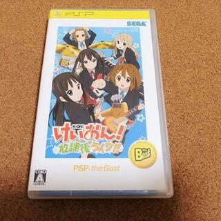 セガ(SEGA)の破損有りジャンク けいおん! 放課後ライブ!! (PSP the Best)(携帯用ゲームソフト)