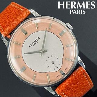 Hermes - 即購入OK◆ 非常識な逸品★エルメスHERMES◎手巻きアンティーク高級ブランド