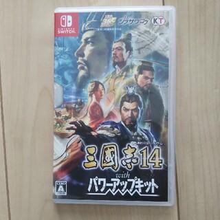 Koei Tecmo Games - 三国志14