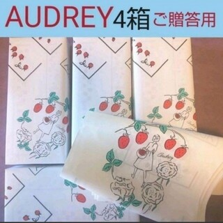 タカシマヤ(髙島屋)の新品未開封 AUDREY オードリー ご贈答用 ミルク4箱 専用袋付(菓子/デザート)