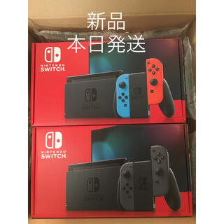 ニンテンドースイッチ(Nintendo Switch)のNintendo Switch ネオン グレー 本体 新品 任天堂(家庭用ゲーム機本体)