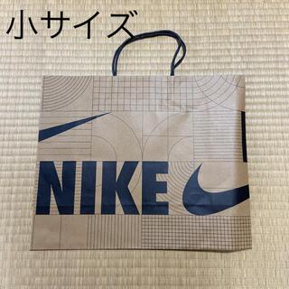 ナイキ(NIKE)のナイキ 紙袋 ショッパー 小サイズ 梱包資材(ショップ袋)