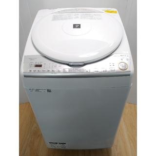 SHARP - 洗濯機 乾燥機 プレミアムホワイト プラズマクラスター コンパクト 完全乾燥