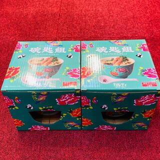 カルディ(KALDI)のカルディ 台湾フェア どんぶりとれんげセット×2個(食器)