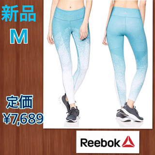 リーボック(Reebok)の新品!!Reebok レギンス M          【定価 7,689円】(レギンス/スパッツ)