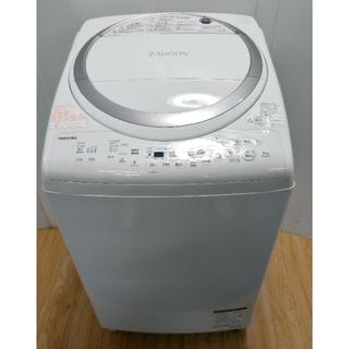 東芝 - 洗濯機 東芝 ZABOON 音の静かなDDインバーター 大容量8キロ
