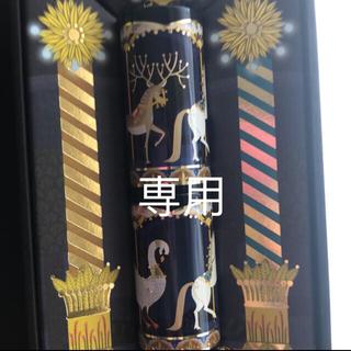 クレ・ド・ポー ボーテ - クレドポーボーテ リップクリーム【非売品】