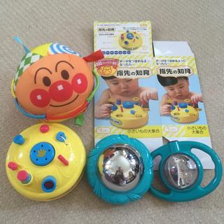 ニシマツヤ(西松屋)のピープル ベビラボ ソフィー  ベビートイ 4点 赤ちゃんおもちゃ(知育玩具)