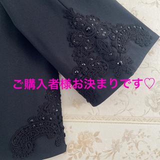 GALLERY VISCONTI - ☆スーパービューティ☆新品タグ付き‼︎ ビジュー&レース飾りハイテンションパンツ