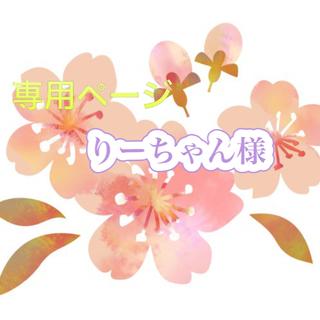 シセイドウ(SHISEIDO (資生堂))の【専用ページ(りーちゃん様)】(BBクリーム)