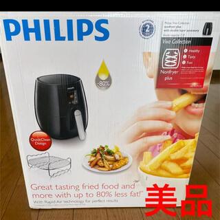 フィリップス(PHILIPS)のフィリップス ノンフライヤープラス ダブルレイヤーセット 黒(調理機器)