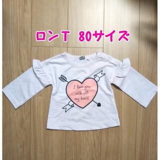 【特価☆同梱で\100】ロンT  80サイズ(シャツ/カットソー)