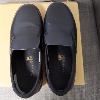 ミドリアンゼン(ミドリ安全)のはね様専用です。ミドリ安全靴 ハイグリップ 23.5(その他)