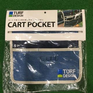 アサヒゴルフ(朝日ゴルフ)のゴルフ カートポケット (TURF DESIGN)(その他)