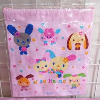サンリオ(サンリオ)の巾着袋  うさはな  サンリオ  クーポン利用で実質¥1 ②(ランチボックス巾着)