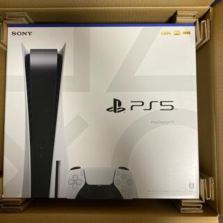 ソニー(SONY)のSONY PlayStation5 CFI-1000A01(家庭用ゲーム機本体)