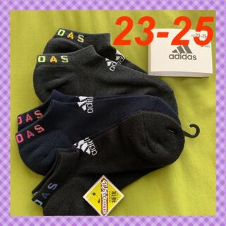 adidas - 【アディダス】パイル編み&つま先かかと補強‼️レディース 靴下3足組 AD-3B