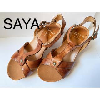 サヤ(SAYA)の【未使用】 SAYA サンダル ブラウン 22.5〜23.0(サンダル)