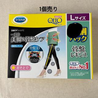 MediQttO - 【新品】メディキュット 骨盤レギンス Lサイズ 一日中美脚&骨盤ケア