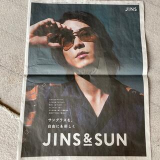 ヤマシタトモヒサ(山下智久)の山下智久 JINS&SUN 読売新聞広告(印刷物)