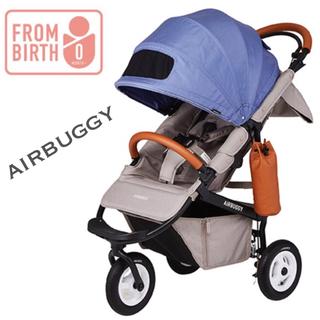 AIRBUGGY - 新品  正規店購入  新生児から 新フレーム エアバギー  フロムバース