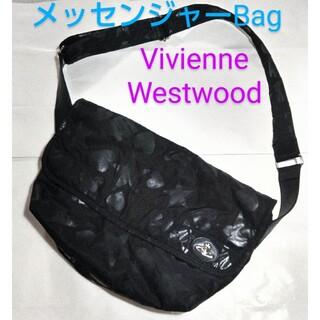 ヴィヴィアンウエストウッド(Vivienne Westwood)のブライス様専用(ショルダーバッグ)