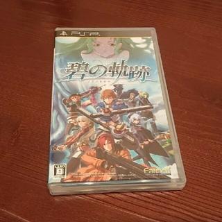 プレイステーションポータブル(PlayStation Portable)のPSP 英雄伝説 碧の軌跡 アオノキセキ 日本ファルコム(携帯用ゲームソフト)