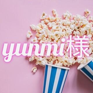 yunmi様専用¥9500→¥7500  デニムリボン柄×ツイルモカ 8点セット(外出用品)