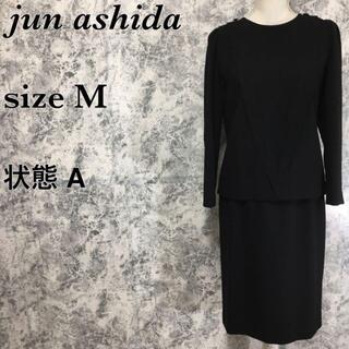 ジュンアシダ(jun ashida)のジュンアシダ ノーカラーカットソー タイトスカート セットアップスーツ ブラック(スーツ)