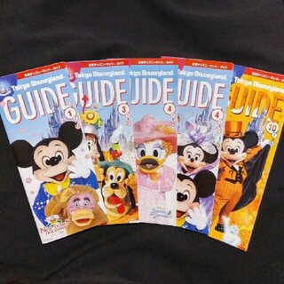 ディズニー(Disney)のディズニーランドGUIDE(5部)  2002~2003(アート/エンタメ/ホビー)