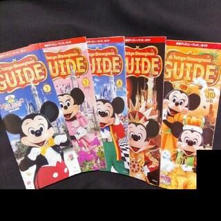 ディズニー(Disney)のディズニーランドGUIDE(5部) 2005(アート/エンタメ/ホビー)