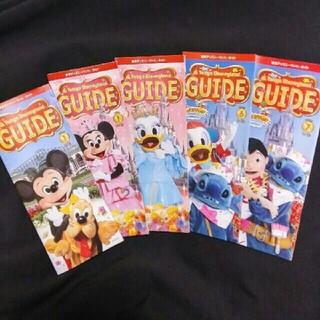 ディズニー(Disney)のディズニーランドGUIDE(5部) 2006(アート/エンタメ/ホビー)