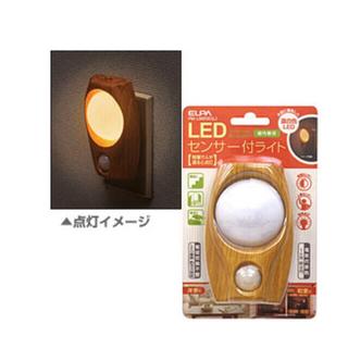 エルパ(ELPA)の【ELPA】LEDセンサーナイトライト 美品(その他)