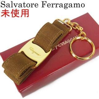 サルヴァトーレフェラガモ(Salvatore Ferragamo)のフェラガモ 未使用 ヴァラ キーリング キーホルダー バッグ チャーム(キーホルダー)