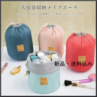 【新品】【送料込み】 円筒形 防水 メイクボックス コスメポーチ(ブルー)(メイクボックス)