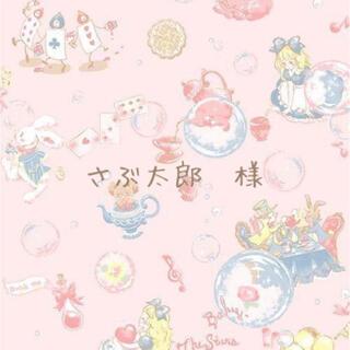 さぶ太郎様(ロングワンピース/マキシワンピース)