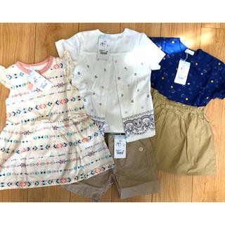 コンビミニ(Combi mini)の新品未使用 タグ付き combimini 90 100 女の子 4点セット(Tシャツ/カットソー)