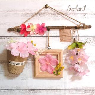 C.桜×ミモザ春フラワー造花ガーランド ♡アーティフルフラワーインテリア雑貨(ドライフラワー)