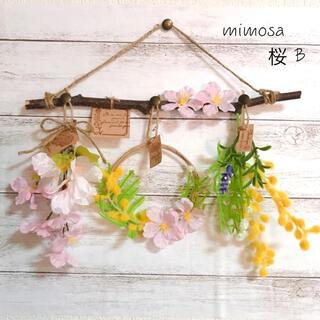 B.桜×ミモザ春フラワー造花ガーランド ♡アーティフルフラワー♡インテリア雑貨(ドライフラワー)