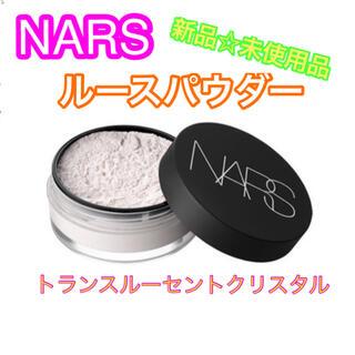 NARS - NARS セッティング パウダー ルース 1410 トランスルーセントクリスタル