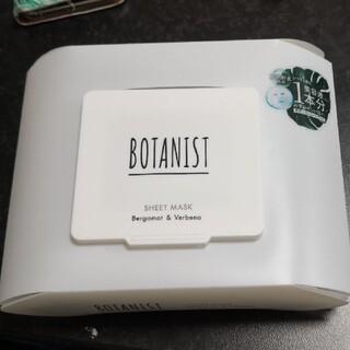 ボタニスト(BOTANIST)の【新品未使用】ボタニカル ボタニストシートマスク25枚(パック/フェイスマスク)