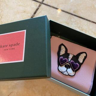 ケイトスペードニューヨーク(kate spade new york)のケイトスペードニューヨーク 折り財布 フレンチブルドッグ(財布)