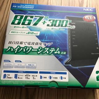エヌイーシー(NEC)の【新品】NEC Wi-Fiホームルーター Aterm WG1200HS3(その他)