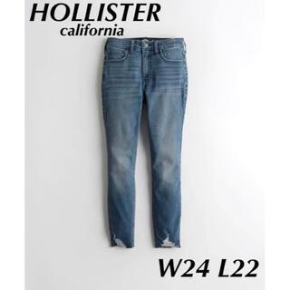 ホリスター(Hollister)の【新品】HOLLISTER クロップ スキニー(デニム/ジーンズ)