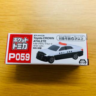 タイトー(TAITO)のP059 ポケットトミカ トヨタ クラウンアスリート パトロールカー 神奈川県警(電車のおもちゃ/車)