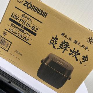 象印 - 象印 極め炊き 炎舞炊き 圧力IH炊飯ジャー NW-PS10-BZ