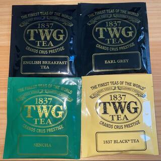 ルピシア(LUPICIA)のTWG ティーダブリュジー 4袋 4種類 ☆高級紅茶☆(茶)
