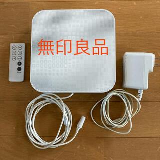 ムジルシリョウヒン(MUJI (無印良品))の無印良品 Bluetooth スピーカー(スピーカー)