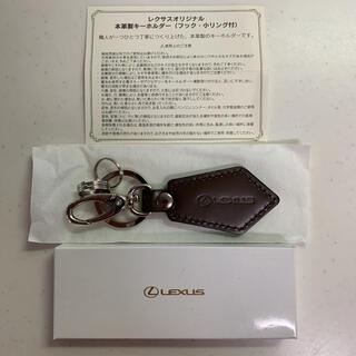 トヨタ(トヨタ)の新品 本革LEXUS キーホルダー(キーホルダー)